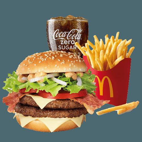 Mcdonalds bestellen eindhoven